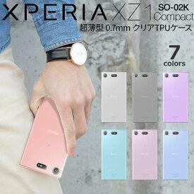 Xperia XZ1 Compact スマホケース 韓国 SO-02K TPU クリアケース スマートフォン スマホケース スマホケース スマホカバー スマホ スマフォケース スマートフォンケース XZ1コンパクト Xperia クリア 人気 おしゃれ かっこいい 送料無料 tpuケース ソフトケース xz1Compact