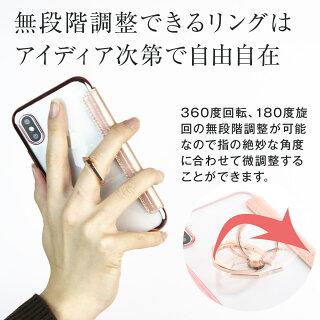 iPhoneXXsリング付き窓開き手帳型ケース|スマホケースカバー携帯送料無料落下防止手帳型手帳かわいいおしゃれ人気スマートフォンアイフォンテンテンエスアイフォーンアイホン