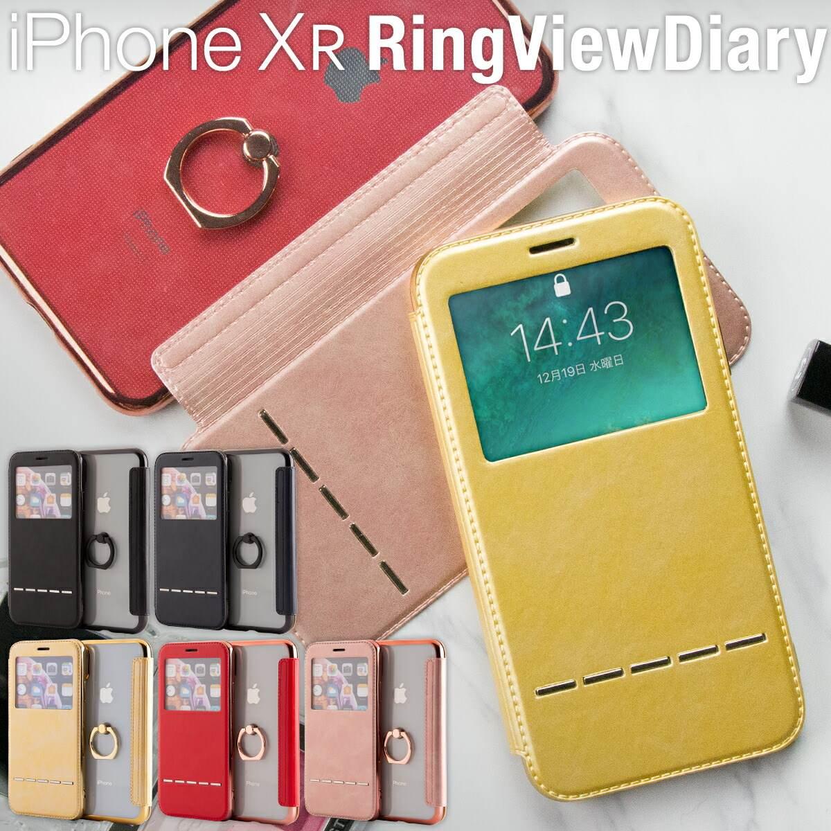 iPhone XR リング付き窓開き手帳型ケース アイフォン 手帳 スマホ ケース 携帯 落下防止 手帳型 かわいい おしゃれ 人気 スマートフォン アイフォンテンアール アイフォーン アイホンカバー 送料無料
