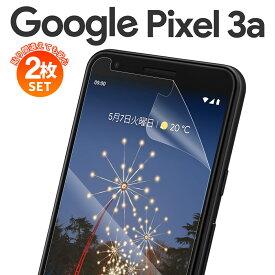 Pixel 3a フィルム 液晶保護フィルム Google グーグル 送料無料 液晶 画面 光沢 光沢あり ブルーライトカット 人気 おすすめ シート シール 保護シート