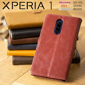 Xperia1 スマホケース 韓国 SO-03L SOV40 802SO スマホ ケース カバー アンティークレザー手帳型ケース エクスペリア エクスペリアワン アンティーク レザー 革 手帳型 手帳 カード入れ シンプル 携帯 アンドロイド Android かっこいい おしゃれ Sony ソニー