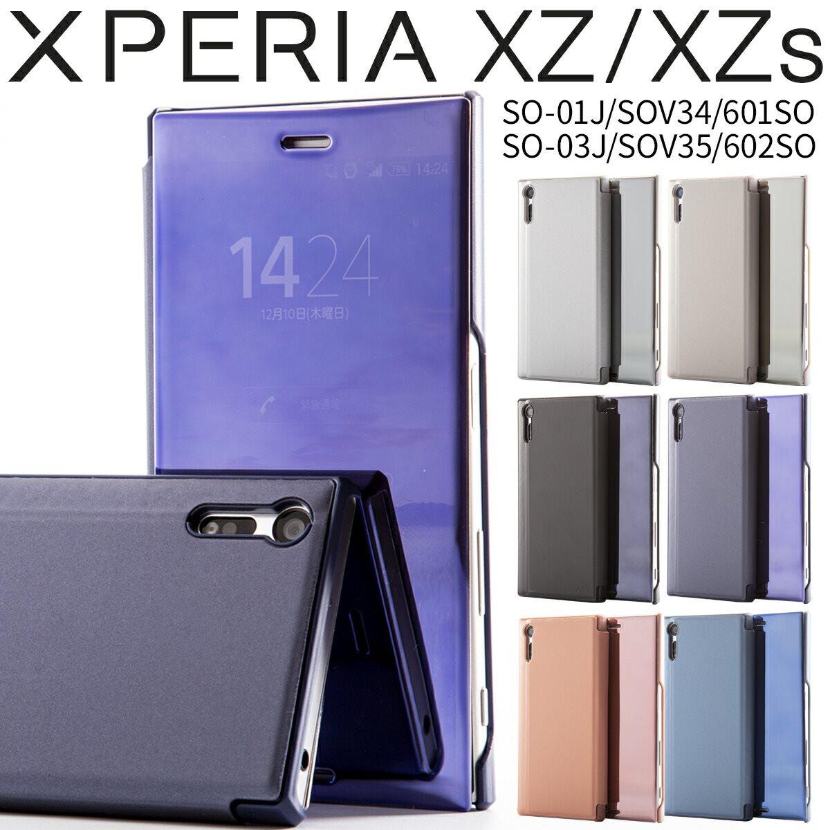 XperiaXZ/XZs SO-01J/SOV34/SO-03J/SOV35 半透明手帳型ケース | エクスペリア Xperia エックスゼット エックスゼットエス スケルトン スマホ カバー ケース おしゃれ 人気 送料無料 スマートフォン かっこいい スタイリッシュ