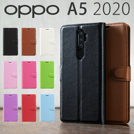 OPPO A5 2020 ケース オッポ カバー 手帳型 カード収納 スタンド機能 革 レザー 手帳型カバー かっこいい おしゃれ かわいい シンプル スマホケース レザー手帳型ケース