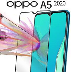 OPPO A5 2020 フィルム オッポ カラー強化ガラス保護フィルム 9H 人気 スマホ 送料無料 おすすめ かっこいい おしゃれ 携帯ガラス 液晶保護 画面保護 ブラック