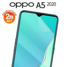 OPPO A5 2020 フィルム キズ防止 スマホ ケース カバー スクリーンフィルム 画面保護 液晶保護 ブルーライトカット 携帯 液晶保護フィルム 光沢あり 光沢なし グレア ノングレア
