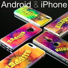 タイダイ柄 動くネオンサンドケース iPhonexr iPhonex XperiaXZ3 XperiaXZ XperiaXZs P20lite novalite2 GalaxyS9 GalaxyS9+ Xperia HUAWEI Galaxy アイフォン エクスペリア ファーウェイ ギャラクシー