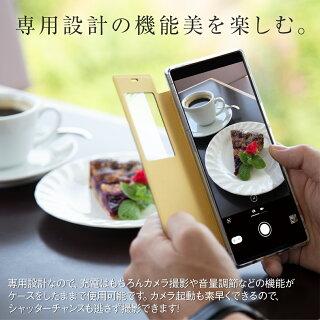 Xperia8ケースSOV42902SOスマホケースカバーエクスペリア携帯送料無料落下防止手帳型手帳かわいいおしゃれ人気スマートフォンリング付き窓開き手帳型ケース