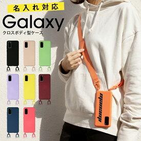 Galaxy s20 s10 ケース s21 ultra かわいい スマホ カバー 肩掛け 斜めがけ スマホケース 韓国 casepholic ギャラクシー おしゃれ 携帯カバー ショルダー SC-03L SCV41 SC-51A SCG01 名入れ対応 ショルダー型ストラップケース