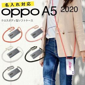 OPPO A5 2020 ケース 肩掛け 名入れ対応 斜めがけ スマホケース スマホケース 韓国 casepholic かわいい おしゃれ 人気 おすすめ オッポ ショルダー型ストラップケース 斜め掛け