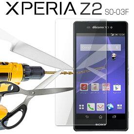 送料無料 XperiaZ2 SO-03F 9H 液晶保護ガラスフィルム 液晶保護 保護ガラス強化ガラスフィルム 保護フィルム 透明 クリア Android アンドロイド