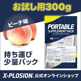 プロテイン エクスプロージョン 100%ホエイプロテイン ピーチ味 300g お試し用 おためし 少量パック 日本製 男性 プロテイン 女性 X-PLOSION