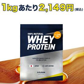 プロテイン エクスプロージョン 100%ホエイプロテイン メープル味 3kg 日本製 男性 女性 X−PLOSION