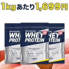 エクスプロージョン プロテイン 100%ホエイプロテイン ピーチ味 3個セット 3kg×3個 合計9kg 日本製 男性 女性 X-PLOSION