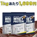 エクスプロージョン プロテイン 100%ホエイプロテイン ミルクチョコレート味 3個セット 3kg×3個 合計9kg 日本製 男性…