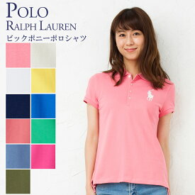 ポロラルフローレン レディース ポロシャツ POLO RALPH LAUREN 313698697 ビッグポニー ガールズライン