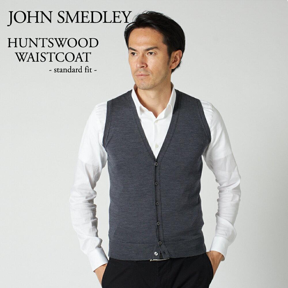 ジョンスメドレー メンズ ニットベスト JOHN SMEDLEY HUNTSWOOD WAISTCOAT グレー系(CHARCOAL)