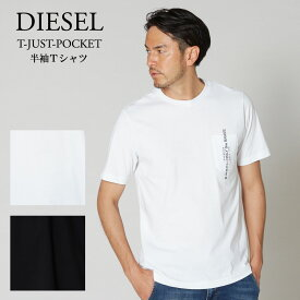 ディーゼル Tシャツ DIESEL T-JUST-POCKET 00SH13 0BASU