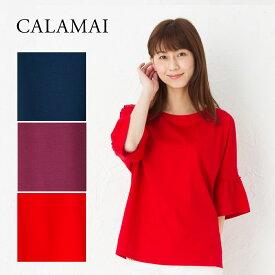 マックスマーラ ウィークエンド レディース Tシャツ カットソー MAXMARA WEEKEND CALAMAI 選べるカラー