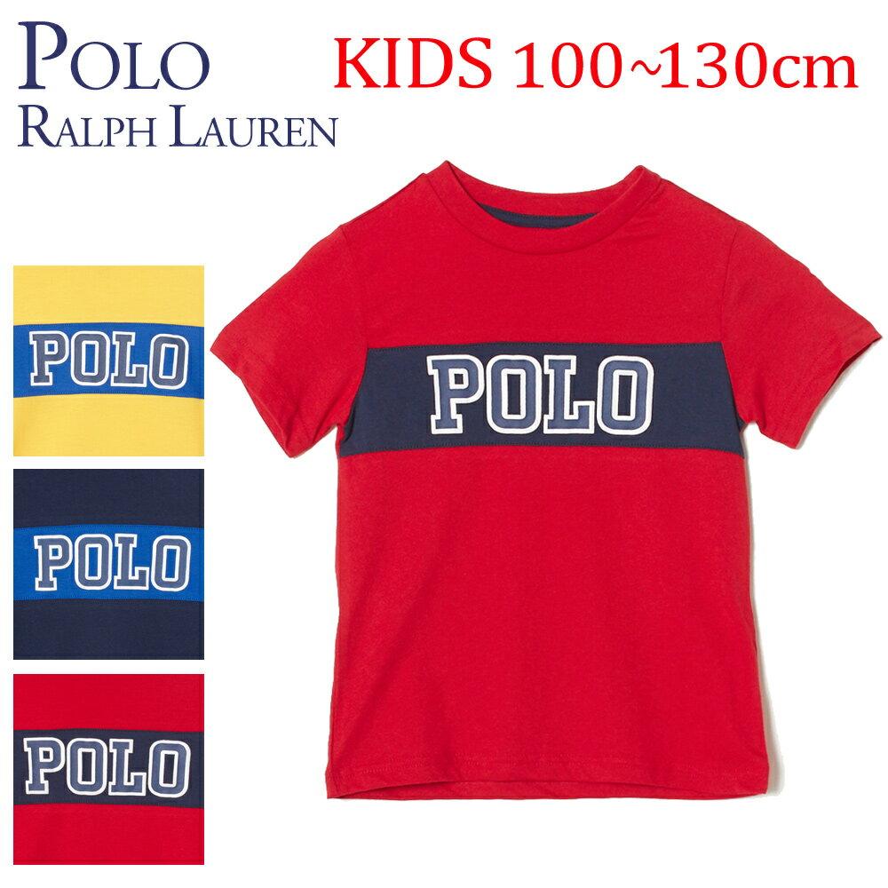 ポロ ラルフローレン キッズ 半袖 Tシャツ POLO RALPH LAUREN K191BC24 322 737839 選べるカラー