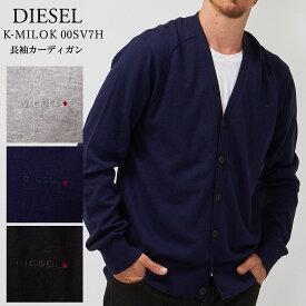 2019-2020秋冬新作 ディーゼル メンズカーディガン DIESEL K MILOK 00SV7H 0AAUL 【mwp】