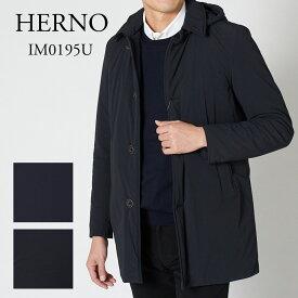 ヘルノ メンズ コート HERNO IM0195U 19119S 選べるカラー