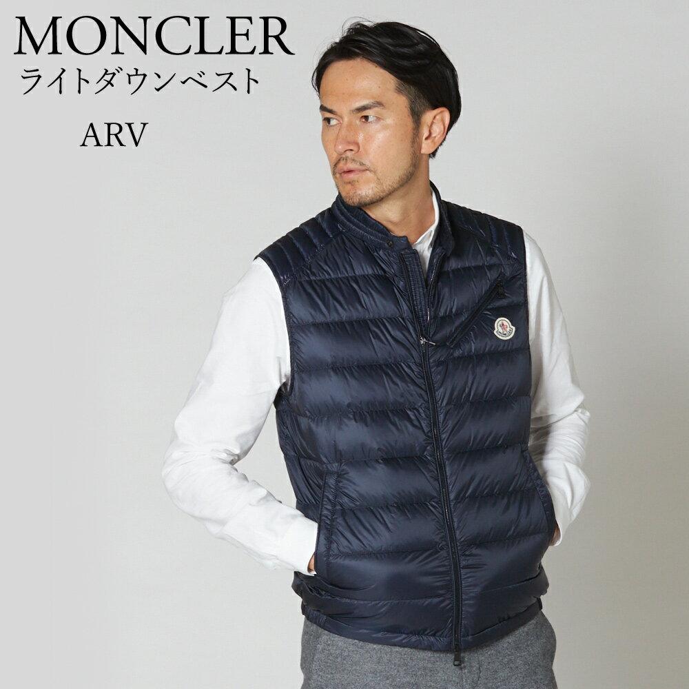 モンクレール ダウンベスト MONCLER 【ARV】 ライトダウンベスト 43385 53279 ネイビー系