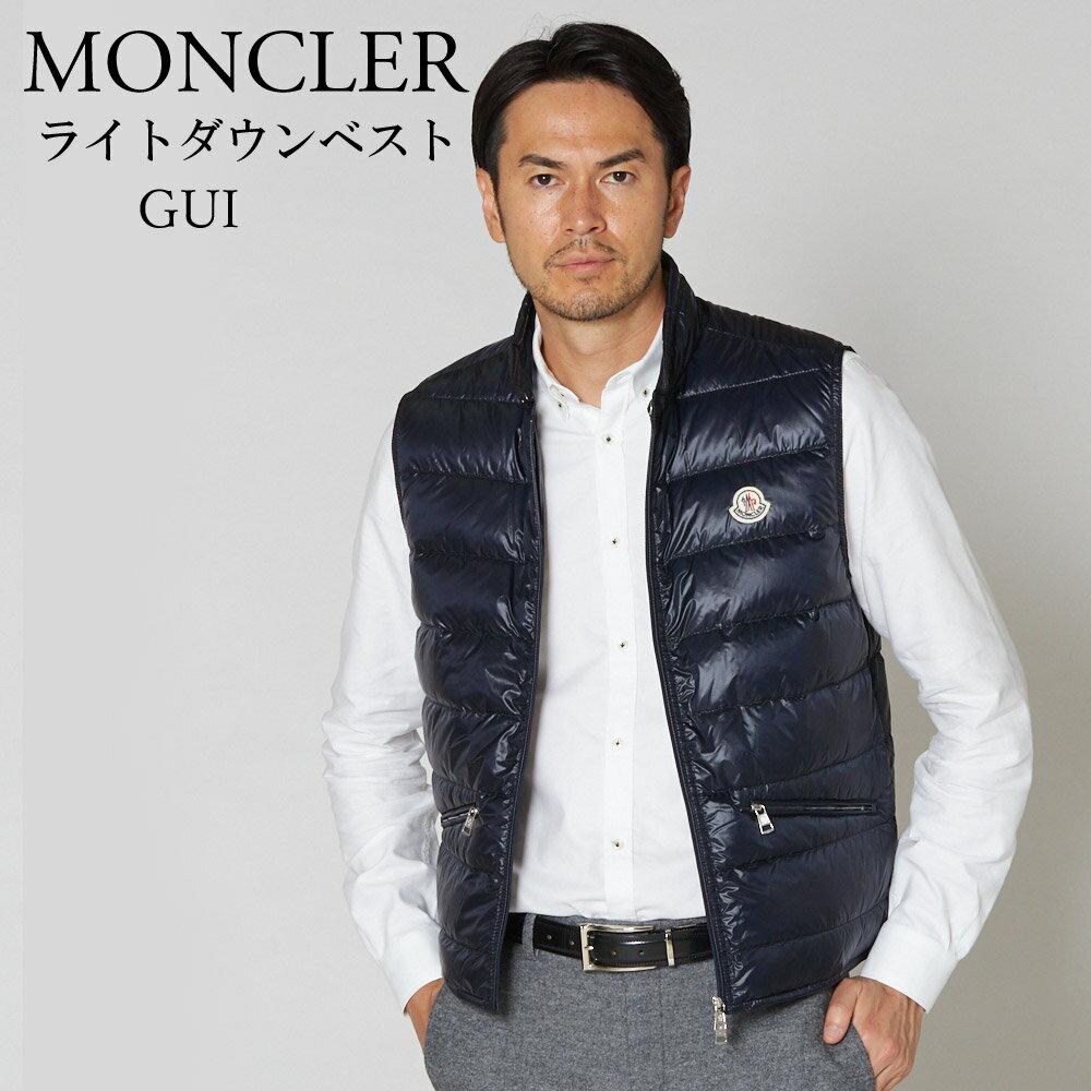 モンクレール ダウンベスト MONCLER 【GUI】 ライトダウンベスト 43361 53029 ネイビー系