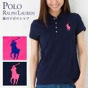 ポロ ラルフローレン レディース ポロシャツ POLO RALPH LAUREN 313631147 ビッグポニー ガールズライン 選べるカラー