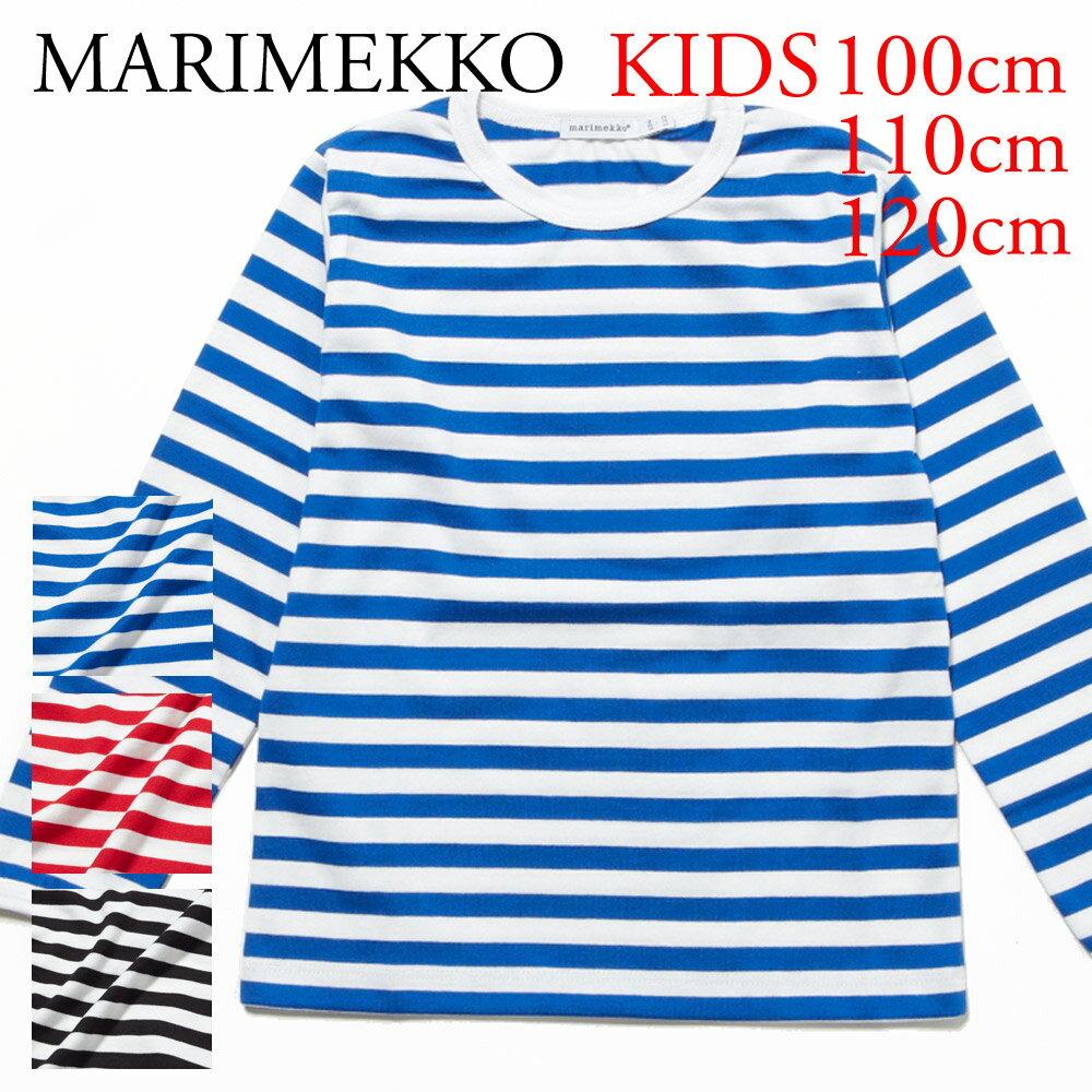 マリメッコ MARIMEKKO キッズ 長袖Tシャツ LASTEN PITKAHIHA 43462 選べるカラー