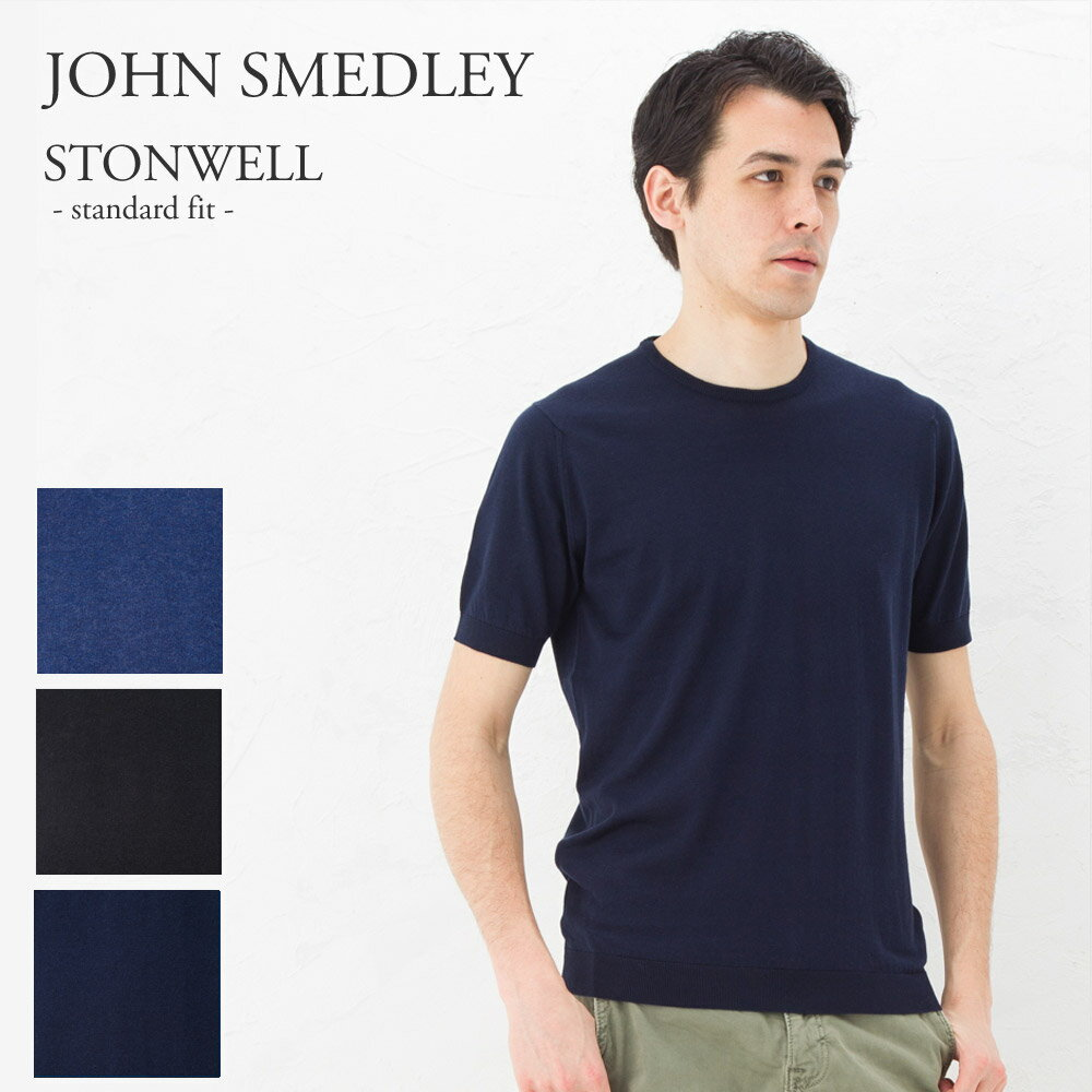 ジョンスメドレー JOHN SMEDLEY STONWELL メンズ クルーネックニット 半袖 STANDARD FIT