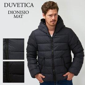デュベティカ ダウンジャケット DUVETICA DIONISIO MAT 1162 2251 選べるカラー 【mwp】【pmw】
