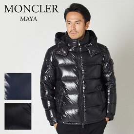 【ポイント5倍】 モンクレール MONCLER メンズ ダウンジャケット マヤ:MAYA 40366 05 68950 【mwp】【dwm】