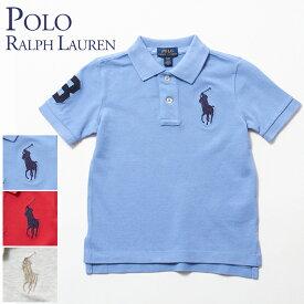 ポロ ラルフローレン キッズ 半袖 ポロシャツ K201BC13 322703635 選べるカラー POLO RALPH LAUREN 【ゆうパケ可】 【kid】