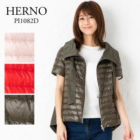 ヘルノ レディース 半袖ダウンジャケット PI1082D 12017 選べるカラー HERNO 【cll】