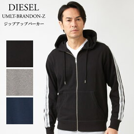 ディーゼル メンズ ジップアップ パーカー UMLT BRANDON Z 00SE8M 0TAWI 選べるカラー DIESEL 【clm】