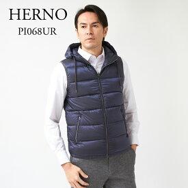 ヘルノ メンズ ダウンベスト PI068UR 12344 ネイビー系(9201) HERNO 【clm】