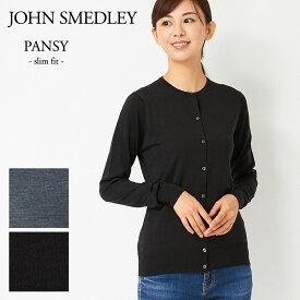 ジョンスメドレー カーディガン レディース 【PANSY:パンジー】 選べるカラー SLIM FIT JOHN SMEDLEY 【cll】