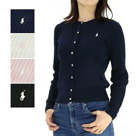 ポロ ラルフローレン POLO RALPH LAUREN レディース カーディガン 313543047 【pwl】