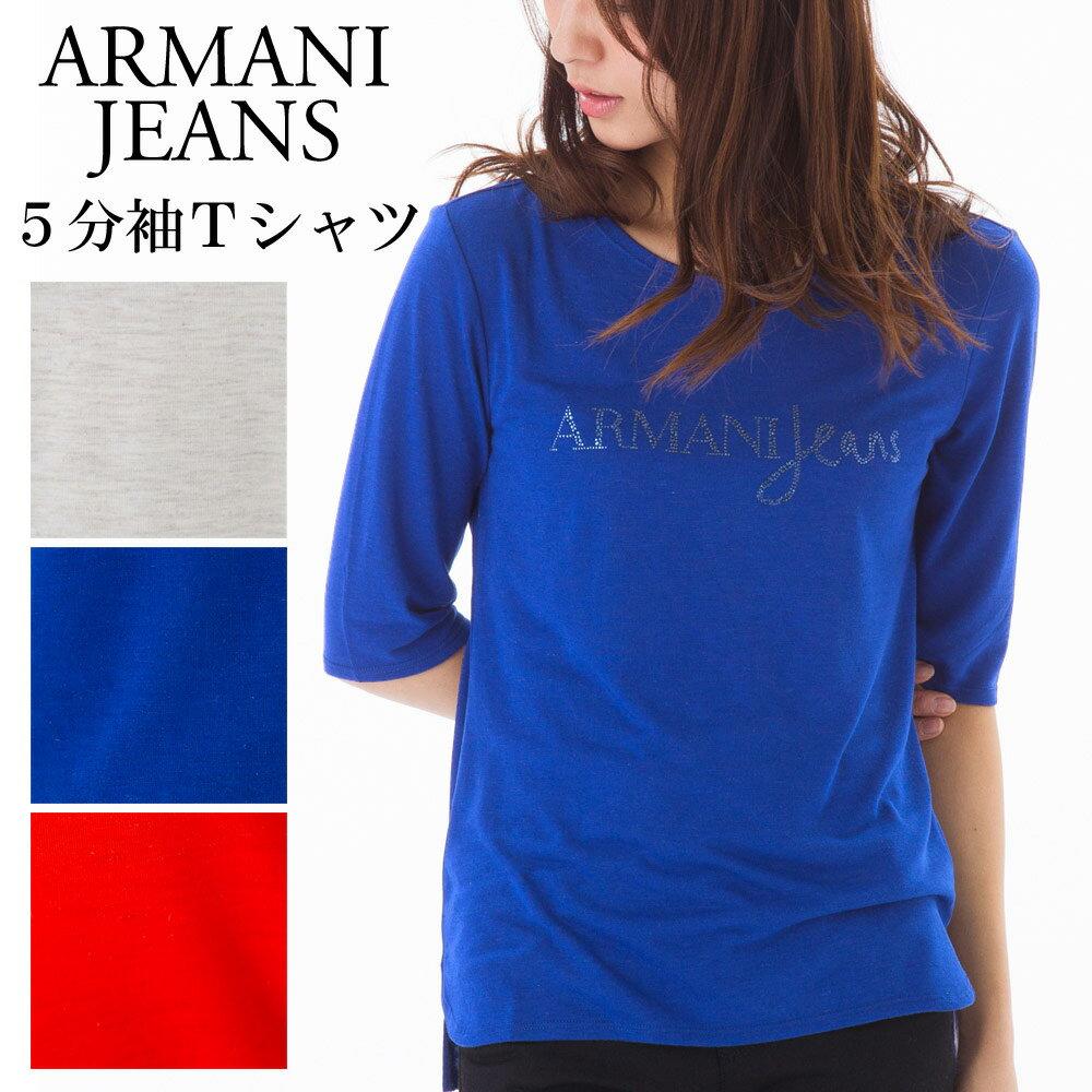アルマーニ アルマーニジーンズ レディース Tシャツ ARMANI JEANS C5H32 LE 選べるカラー 【アルマーニ ジーンズ:Armani jeans】