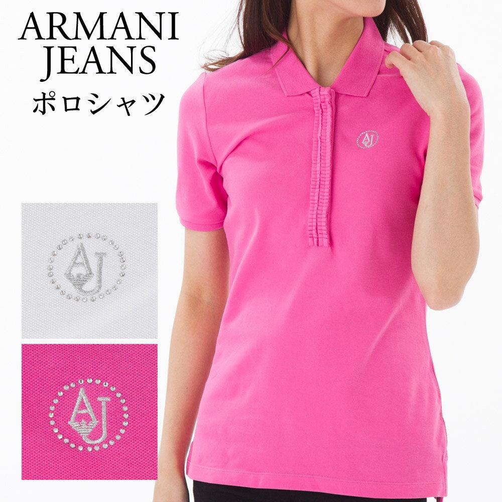 アルマーニ アルマーニジーンズ レディース 半袖ポロシャツ ARMANI JEANS C5M22 XY 選べるカラー 【アルマーニ ジーンズ:Armani jeans】
