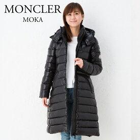Moncler モンクレール ダウンコート レディース MOKA 49817 05 68950 ブラック 【dwl】【rsh】
