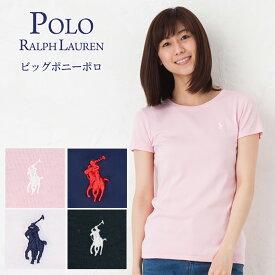 ポロラルフローレン Polo Ralph Lauren レディース Tシャツ 313506994 ガールズライン 【ゆうパケ可】 【hkc】【smc】【swl】【cll】【smc】【hkc】【scd】【glw】
