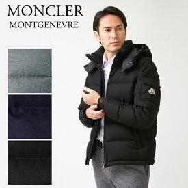 2019-2020秋冬新作 MONCLER モンクレール メンズ ダウンジャケット モンジュネーブル:MONTGENEVRE 40338 05 54272