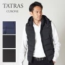 【訳あり】【H-12】タトラス メンズ ダウンベスト TATRAS CURONE MTA20A4565 ネイビー サイズ4