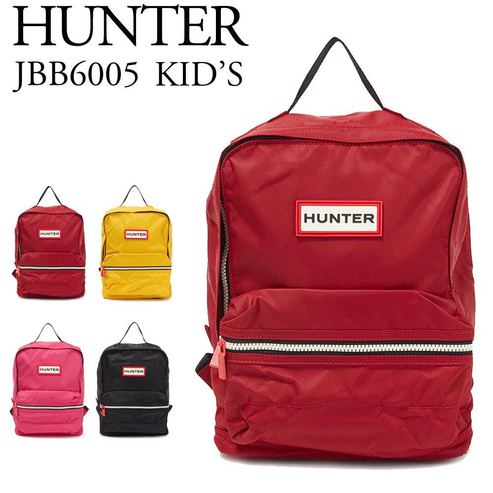 ハンター HUNTER キッズ バッグ バックパック JBB6005KBM 選べるカラー【KIDS ORIGINAL BACKPACK】 【bgl】【bgm】