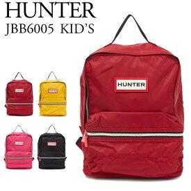 ハンター HUNTER キッズ リュック バックパック JBB6005KBM 選べるカラー【KIDS ORIGINAL BACKPACK】 【bgl】