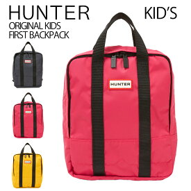 ハンター HUNTER キッズ バックパック 【ORIGINAL KIDS FIRST BACKPACK】 JBB1119KBM 選べるカラー 【bgl】【kid】【sbv】【hkc】【scd】【glw】