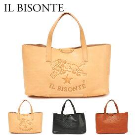 イルビゾンテ トートバッグ A2666P 選べるカラー IL BISONTE 【bgl】