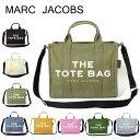マークジェイコブス 2WAYバッグ 【THE TOTE BAG:ザ゛ トートバッグ】 M0016161 スモールトラベラートート 選べるカラ…