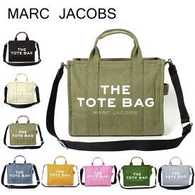 マークジェイコブス 2WAYバッグ 【THE TOTE BAG:ザ゛ トートバッグ】 M0016161 スモールトラベラートート 選べるカラー MARC JACOBS 【bgl】【fbk】